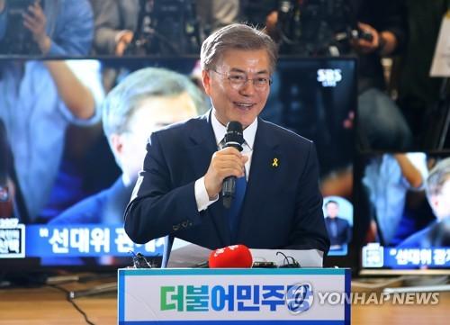 Presidentes chino y surcoreano comparten objetivo de desnuclearizar Corea del Norte