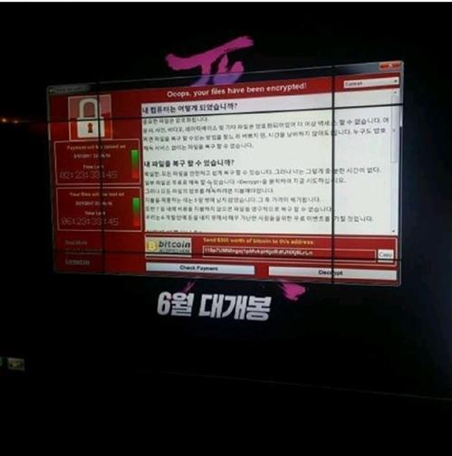 """Una pantalla en un cine de Seúl atacado por el ransomware """"WannaCry"""" el 15 de mayo del 2017."""