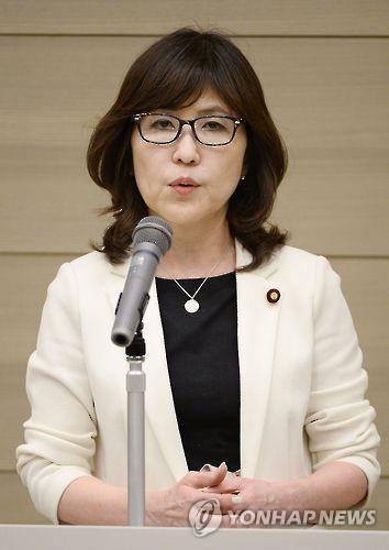 La ministra de Defensa de Japón, Tomomi Inada (foto de archivo)