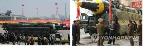 En la imagen compilada, publicada el 15 de mayo de 2017 por el principal periódico norcoreano, el Rodong Sinmun, se muestra un nuevo misil balístico de medio y largo alcance, llamado Hwasong-12. (Uso exclusivo dentro de Corea del Sur. Prohibida su distribución parcial o total)