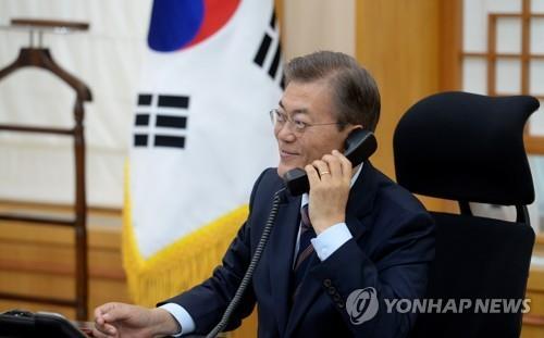 El presidente de Corea del Sur, Moon Jae-in (foto de archivo)