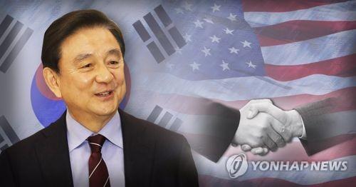 China está dispuesta a recuperar relación con Corea del Sur