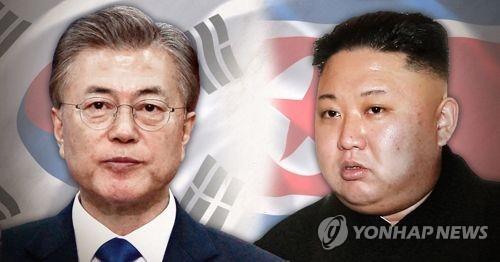 El presidente de Corea del Sur, Moon Jae-in (izq.), y el líder de Corea del Norte, Kim Jong-un