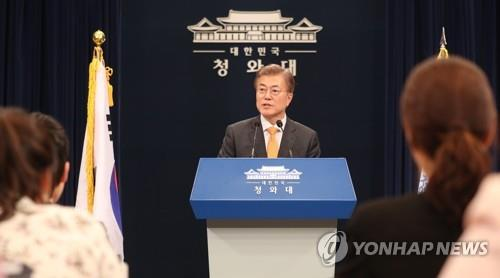 El apoyo popular al Gobierno de Moon Jae In supera el 80%