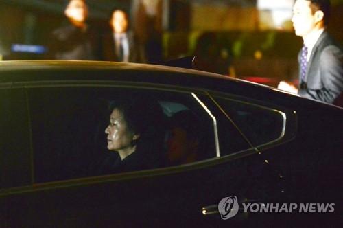 Comienza juicio contra expresidenta de Corea del Sur