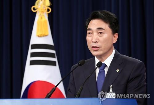 Presidente surcoreano propone celebrar Mundial 2030 en Asia