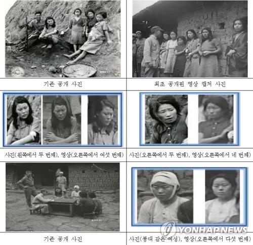 c9542be9aa En la fotocomposición se muestra a mujeres coreanas que fueron forzadas a  ofrecer servicios sexuales a los soldados japoneses durante la Segunda  Guerra ...