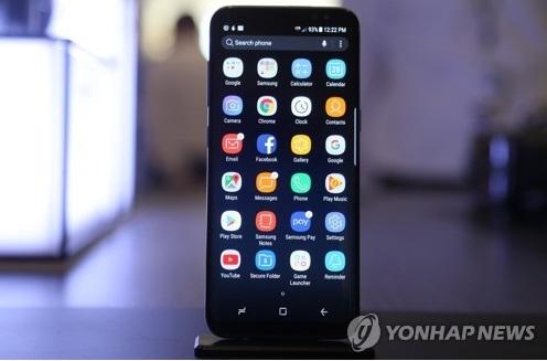 El Galaxy S8 de Samsung Electronics Co. (foto de archivo)