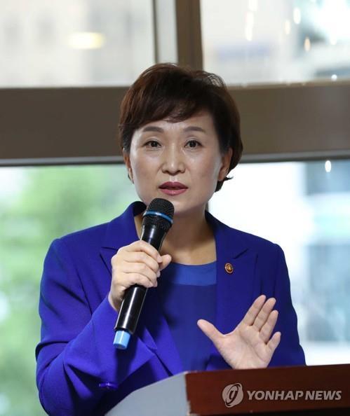 Kim Hyun-mee (foto de archivo)