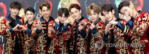 El grupo masculino de música K-pop EXO (foto de archivo)