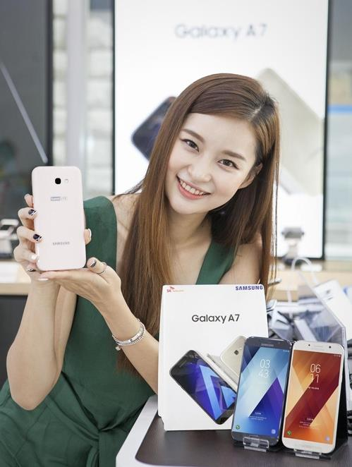 El Galaxy A7 (foto cortesía de Samsung Electronics Co.)