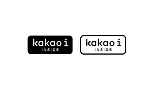 En la imagen proporcionada por Kakao Corp. se muestra el logo de Kakao I, la plataforma de inteligencia artificial de la firma.