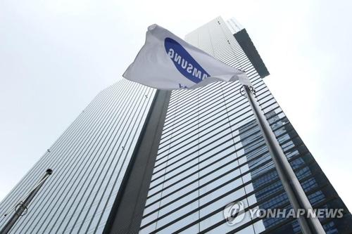Samsung Electrónica bate récord de beneficios operativos