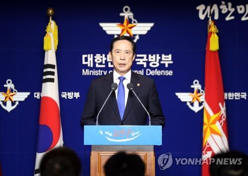 THAAD no garantizará seguridad de Corea del Sur — China advierte