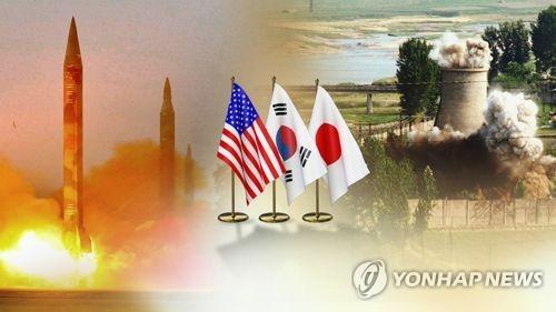 EEUU prueba con éxito un misil balístico intercontinental