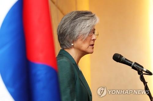 Seúl intentó mejorar relaciones con Corea del Norte, pero fracasó