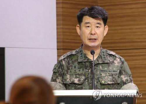 El coronel del Ejército Roh Jae-cheon portavoz del Estado Mayor Conjunto surcoreano