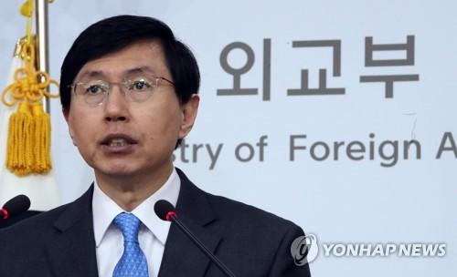 Cho June-hyuck portavoz de la Cancillería de Corea del Sur