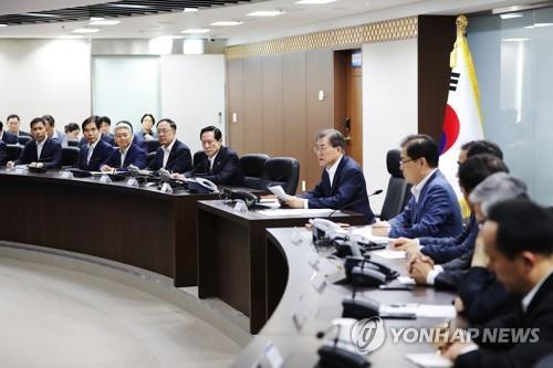 Foto de archivo de una reunión de emergencia del Consejo de Seguridad Nacional celebrada el 29 de julio de 2017.
