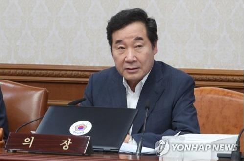 El primer ministro surcoreano, Lee Nak-yon (foto de archivo)