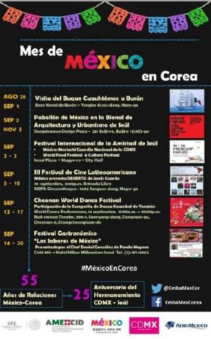 """Programa del """"Mes de México en Corea"""" (foto proporcionada por la Embajada de México ante Seúl)"""