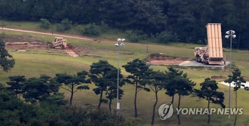 Una imagen del Sistema de Defensa Terminal de Área a Gran Altitud, ubicado en Seongju en la provincia de Gyeongsang del Norte