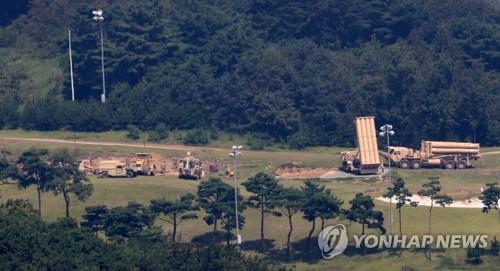 Japón y Surcorea aumentan su arsenal militar, dice Trump