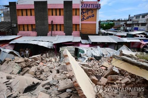 El estado mexicano de Oaxaca es azotado fuertemente por el terremoto (AFP-Yonhap)