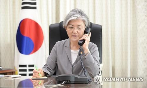 La canciller surcoreana, Kang Kyung-hwa (foto de archivo)