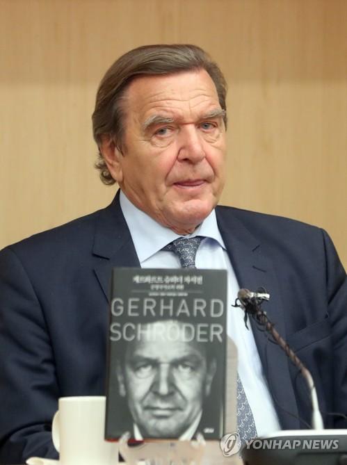 Gerhard Schroeder, excanciller alemán, el 12 de septiembre de 2017, durante la conferencia de prensa donde presentó su autobiografía traducida al coreano.