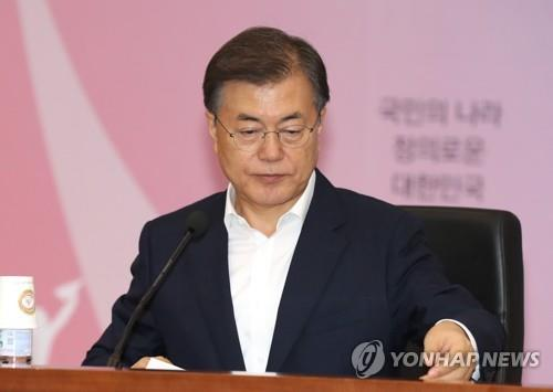 Surcorea no desea colapso de Norcorea, dice Moon