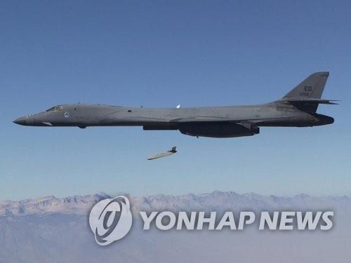 Estados Unidos simuló bombardeo cerca de Corea del Norte