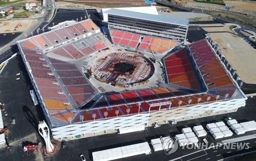 En la imagen, del 29 de septiembre de 2017, el Estadio Olímpico de PyeongChang, donde tendrán lugar las ceremonias de apertura y de clausura de los próximos Juegos Olímpicos de PyeongChang 2018.