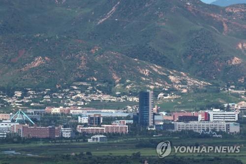 El Complejo Industrial de Kaesong (foto de archivo)