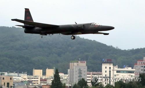 U-2,  avión de reconocimiento de ultraalta altitud (foto de archivo)