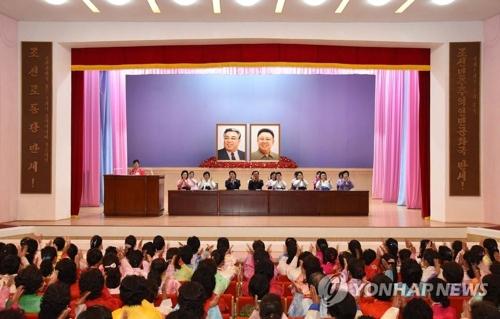 Celebración del 72º aniversario de la Fundación del Partido de los Trabajadores de Corea del Norte, el 6 de octubre de 2017, según informó la Agencia Central de Noticias de Corea del Norte (KCNA).