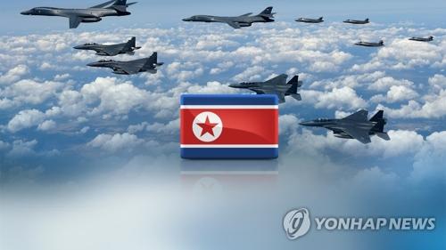 Corea del Norte amenaza con una