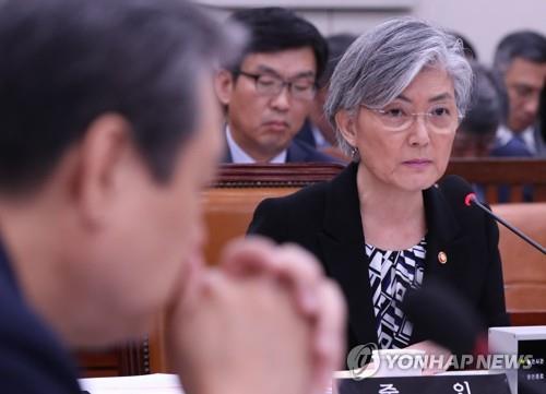La ministra de Asuntos Exteriores surcoreana, Kang Kyung-wha, en una audiencia parlamentaria del 12 de octubre del 2017.