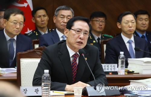 El ministro de Defensa de Corea del Sur, Song Young-moo, habla durante una auditoría parlamentaria celebrada, el 12 de octubre de 2017, en el Ministerio de Defensa, en Seúl.