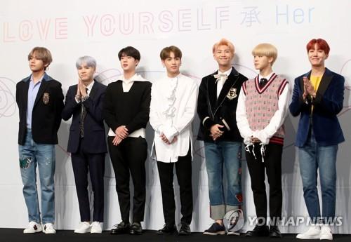 Los miembros de la banda BTS (foto de archivo)