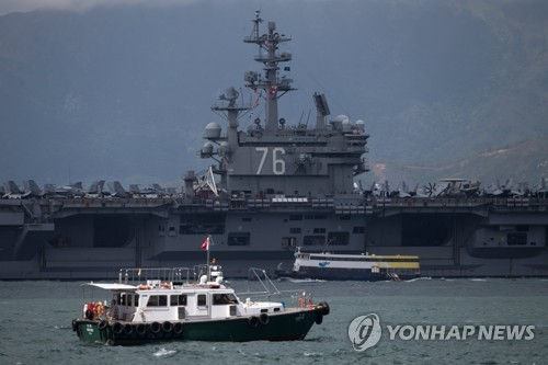 El portaaviones USS Ronald Reagan (EPA-Yonhap)