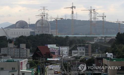 Corea del Sur anunció que terminará de construir dos polémicos reactores nucleares