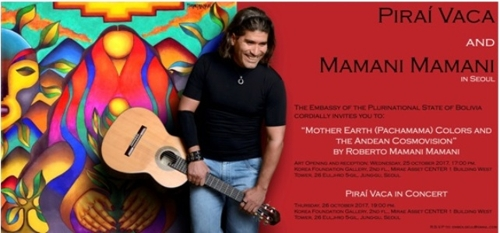 Póster de la exposición de Roberto Mamani Mamani y del concierto de Piraí Vaca Sotomayor (fotografía cortesía de la Embajada de Bolivia ante Seúl)