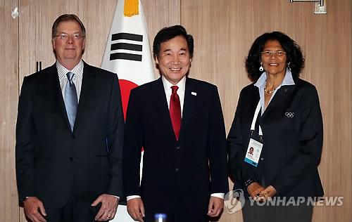 Encendieron la llama olímpica de los Juegos de Pyeongchang 2018