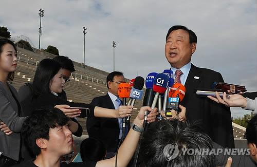 Flama olímpica llega a Surcorea a 100 días de los Juegos Olímpicos