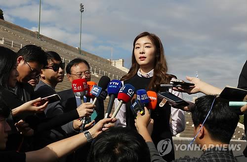 Recibe Pyeongchangla la llama olímpica de invierno