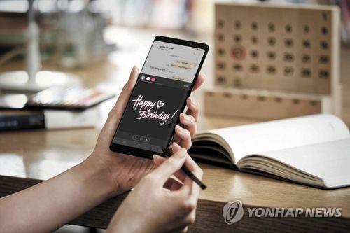 El tabléfono Galaxy Note 8 de Samsung Electronics Co. (foto de archivo)