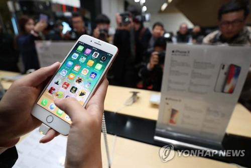 En la imagen, tomada el 3 de noviembre de 2017, se muestra el iPhone 8, el nuevo dispositivo del gigante estadounidense Apple, en una tienda de la operadora de telefonía móvil KT en Seúl.