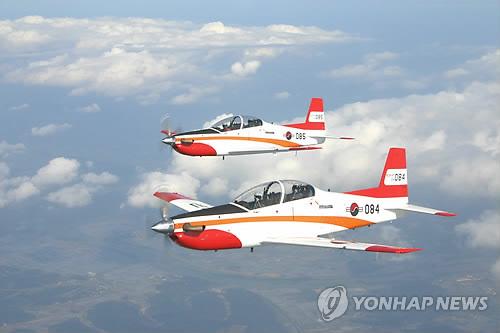 El avión de entrenamiento KT-1, de Korea Aerospace Industries Co. (KAI) (Foto de archivo)