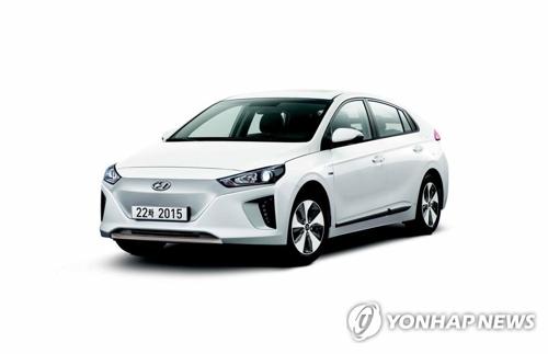 El coche eléctrico Ioniq Electric de Hyundai Motor Co. (foto cortesía de Hyundai)